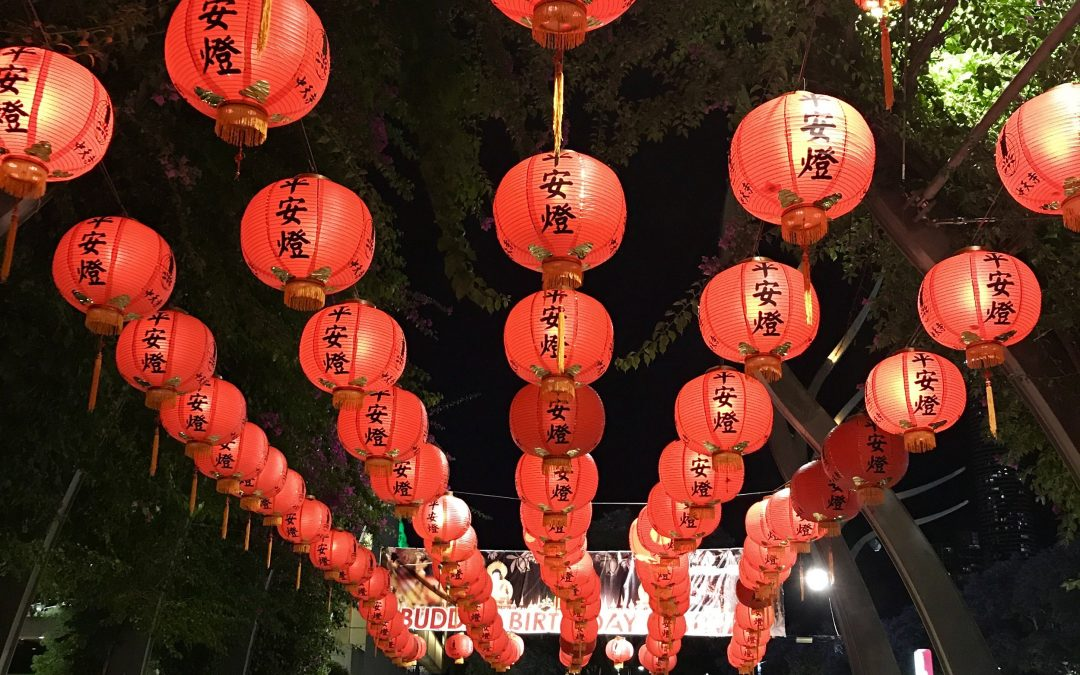Beautiful Sunday – Red Lanterns
